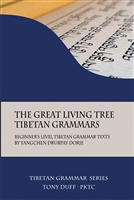 The Great Living Tree Tibetan Grammars