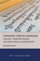 Standard Tibetan Grammar Volume II Application of Gender Signs
