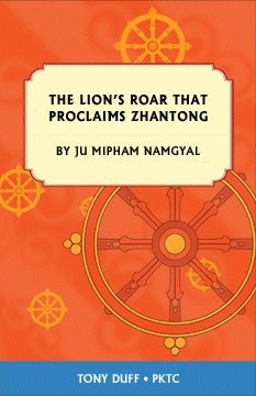 The Lion's Roar that Proclaims Other Emptiness