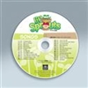 Lil' Sprouts Club Music CD. Save 10%.
