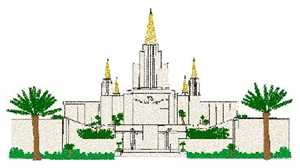 Oakland Temple Head Panel Insert