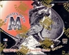 PICK A PACK 1999 Fleer Molten Metal Baseball