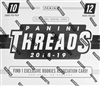 PAP 2018-19 Threads Jumbo #15