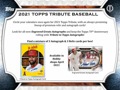 2021 Topps Tribute Half Case Break #1 (1 team) Last 4 DPP (Rerank teams for Tributel!)