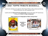 2021 Topps Tribute Half #1 FILLER #2 (1 spot)