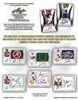 2020 Leaf Trinity Case Break #1 (2 Players) No Draft