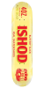 Real Ishod Buttery Slick - Yellow - 8.3in x 31.9in - Skateboard Deck