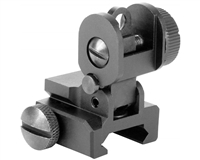 Aim Sports AR-15/M16 A2 Flip Up Rear Sight (MT035)