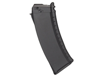 KWA Airsoft Magazine - AKG-74 (40 Rounds)