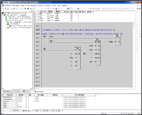 LSIS: Programming Software (GMWIN Series)