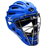 Mizuno Samurai Fastpitch Catchers Helmet MSCH255