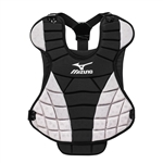 Mizuno Samurai 14 Inch Women's Fastpitch Chest Protector