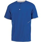 Russell Athletic Short Sleeve Batting Jacket Pullover - 872RVM