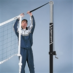 Jaypro Flexnet Volleyball Net -  32L x 39H