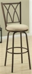 Adjustable Bar Stool/Counter Stool
