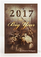 2017 the Big Year