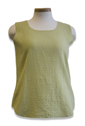 #562S Mirage Cotton Tank Top - Citron