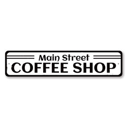Main Street Coffee Shop Sign, Personalized Coffee Bar Location Sign, Custom Coffee Lover Decor, Kitchen Sign
