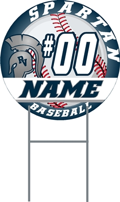 PV Baseball Yard Sign with Name & Number