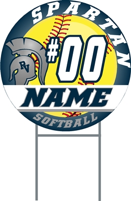 Softball Yard Sign Name & Number