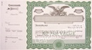 Goes® No Par Value Stock Certificates