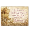 Gold Joy Holiday Greeting Cards