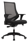 Astra Black Mesh Ergonomic Office Chair MF2000BLK by Eurotech Seating