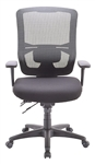 Apollo II Multi Function High Back Chair by Eurotech