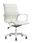 Janis Ribbed Back White Leather Side Chair by Woodstock Marketing