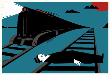 'Man On The Tracks'  Art Print by Iker Ayestaran