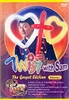 Videos, DVD, & CDs | DVDS | Twist with Sam Gospel Version