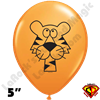 Qualatex 5 Inch Round Tiger Head Balloons 100ct