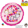 Qualatex 18 Inch Round Rachel Ellen - Age 2 Kittens Polka Dots Foil Balloon 1ct
