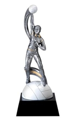 Motion Extreme Female Volleyball 7.5 inches