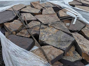 Three Rivers Quarry Flagstone Patio 2-1/2""