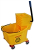 <!a>Wholesale Mop Bucket & Wringer Combination Set - <strong>INDIVIDUAL</strong>