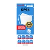 Annie Cleancare KF94 Face Mask One Size 1ct White