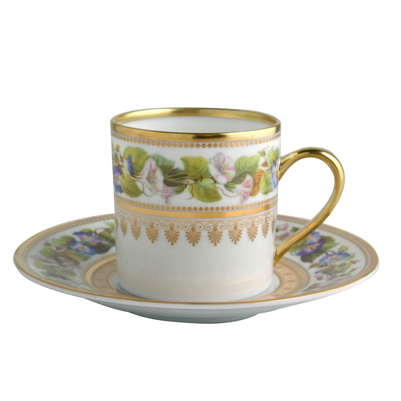 Bernardaud Botanique After Dinner Cup Only