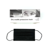 3 Ply Surgical Face Mask - Black - Box of 50