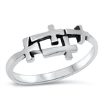 Silver Ring - Cross - $4.05