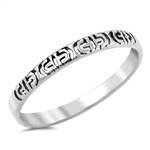Silver Ring - Abstract Design - $2.79