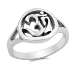 Silver Ring - OM Sign - $4.92