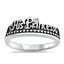 Silver Ring - His Princess - $4.69