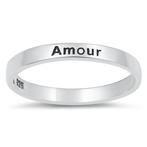 Silver Ring - Amour - $2.92