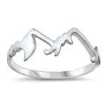 Silver Ring - Mountains - $2.43
