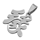 Steel Pendant - Chinese Character