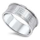 Stainless Steel Ring - $2.00