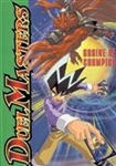 Duel masters, Vol 1. Graine de champion
