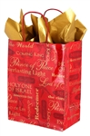Jesus Names Gift Bag - 250