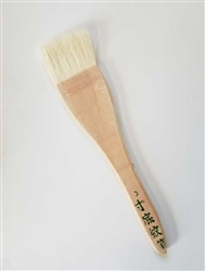 Goat Hair Hake Brush | Sheffield Pottery Glaze Brushes